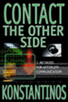 contact_the_other_side